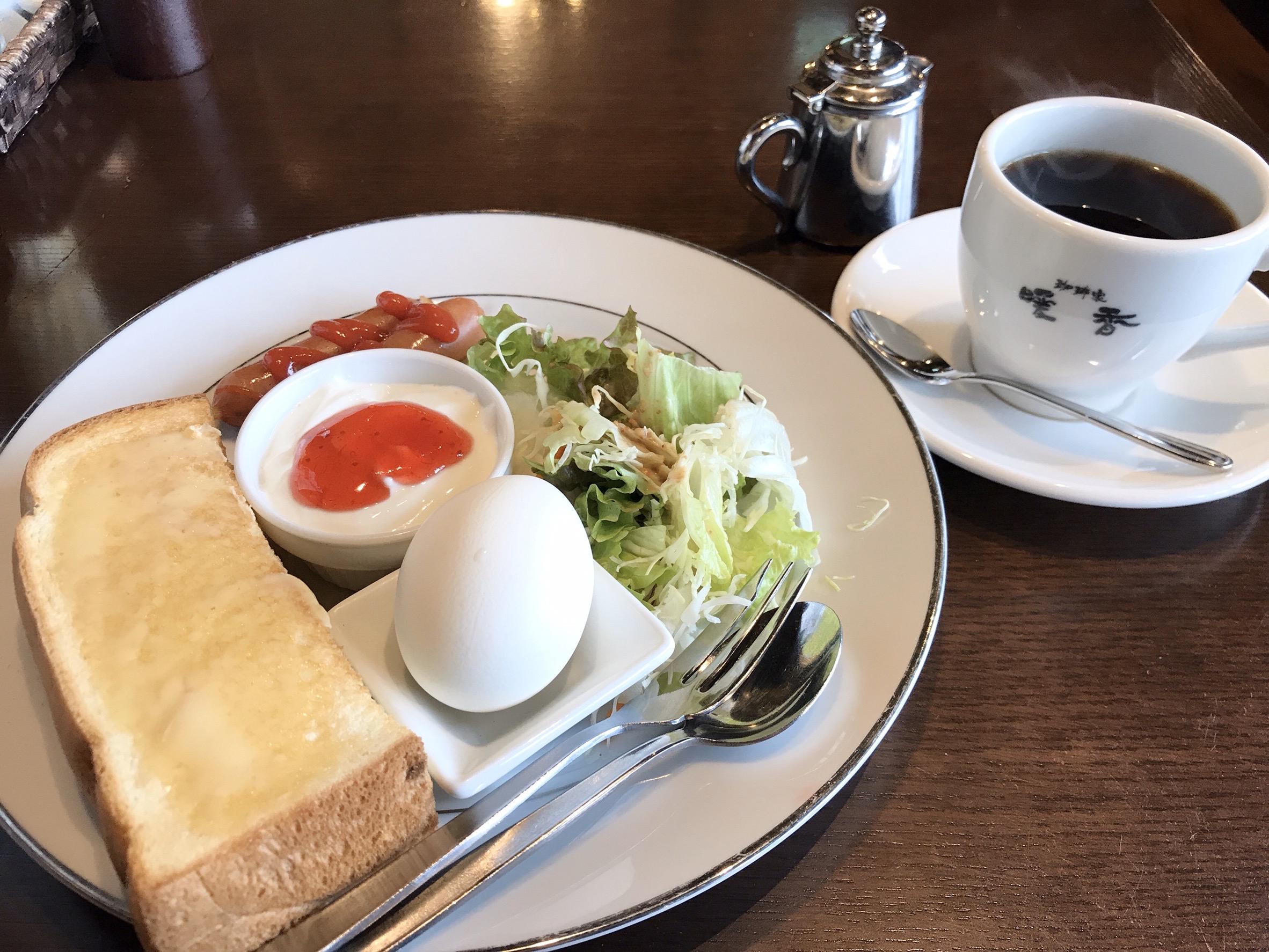 犬山の喫茶店暖香のモーニング