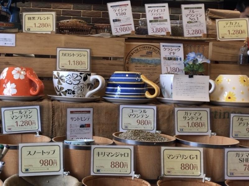 コーヒー ロースト犬山店