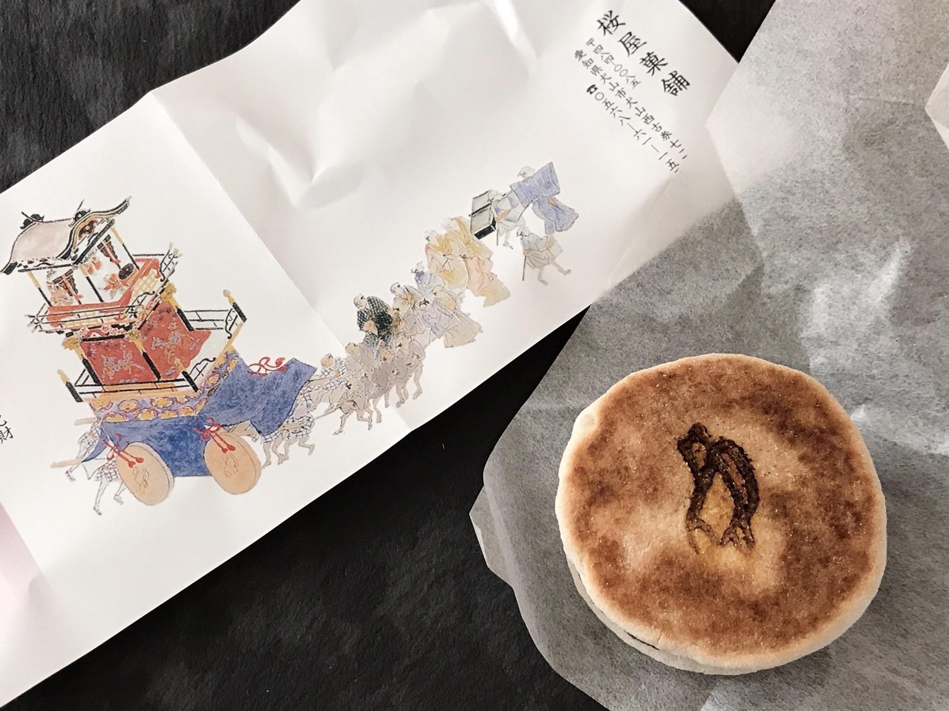 桜屋菓舗 犬山祭