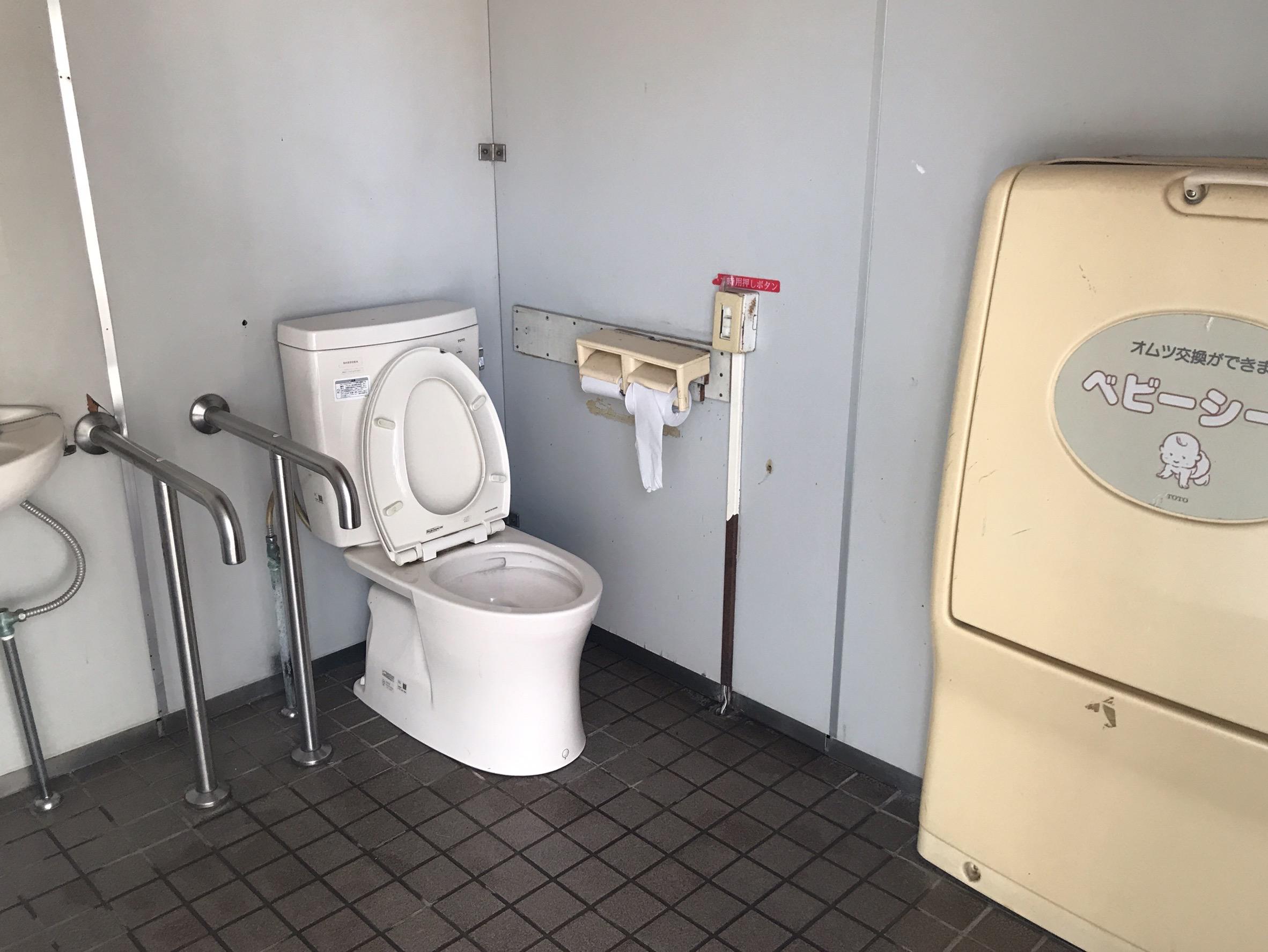するすみふれあい公園トイレ