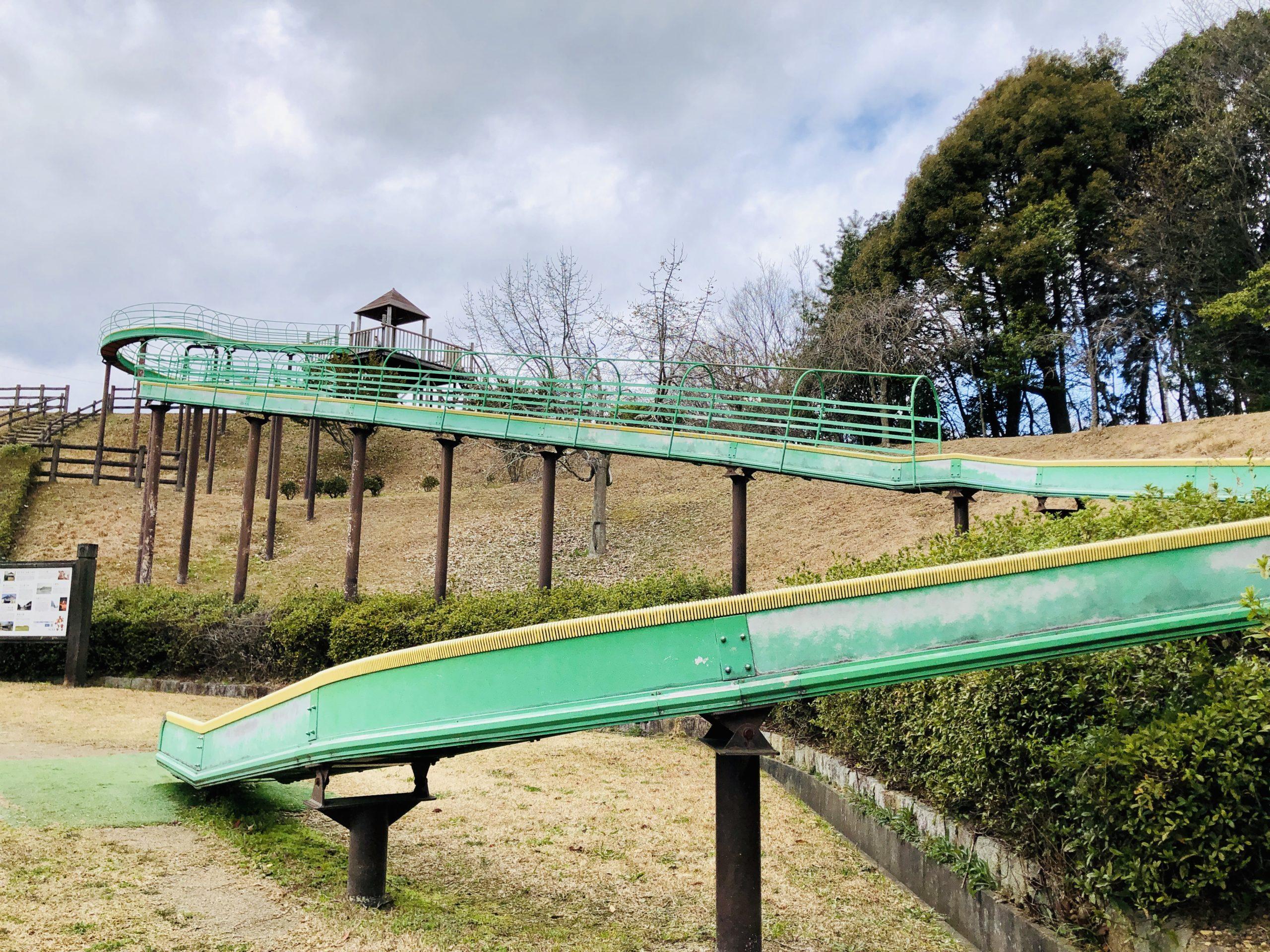 ひばりケ丘公園のローラー滑り台