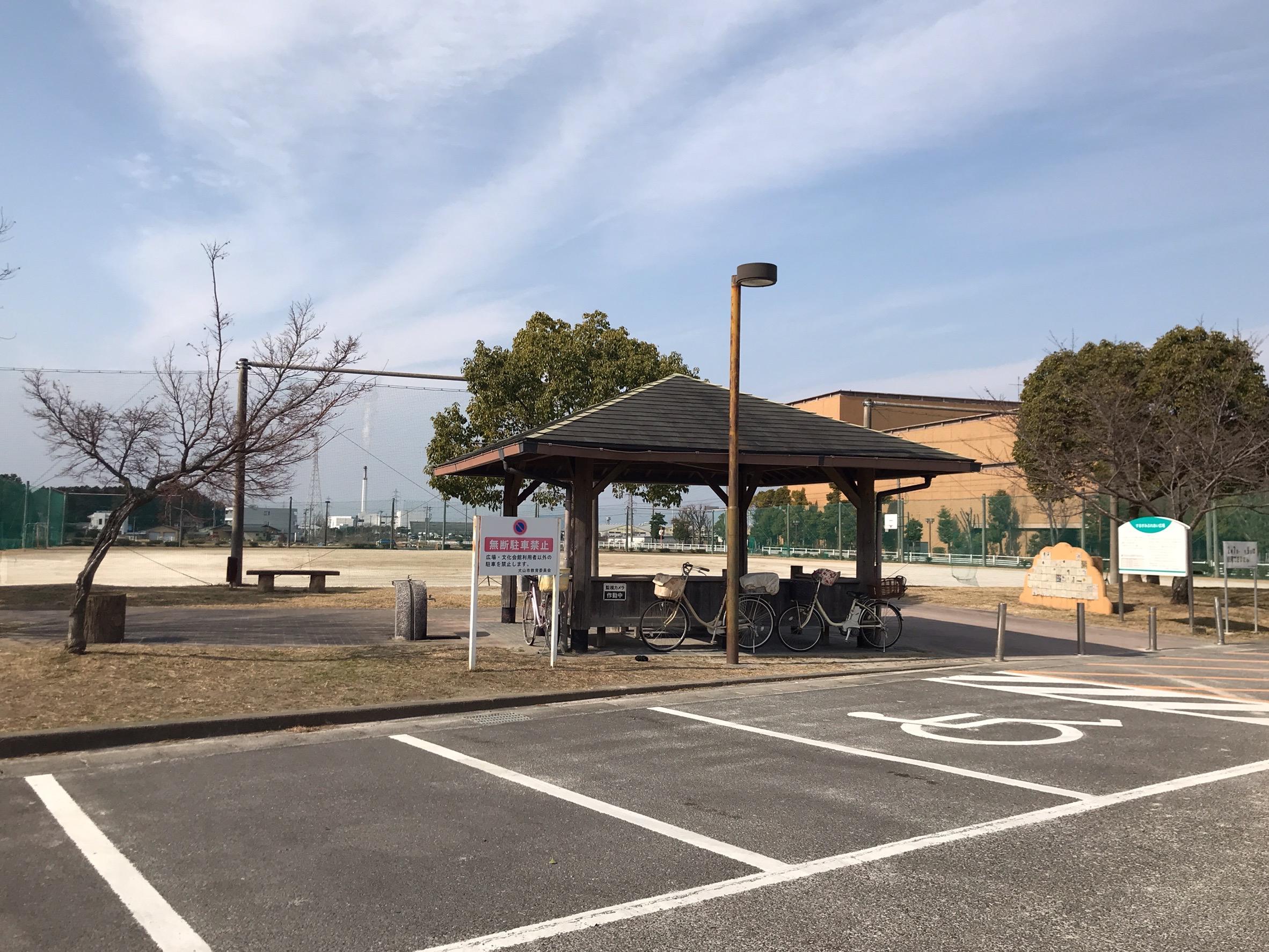 するすみふれあい公園駐車場