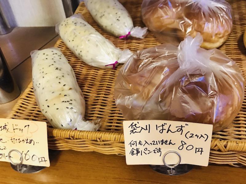 ぱんの音袋入りのパン