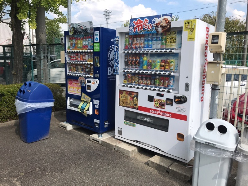 山の田公園 自動販売機