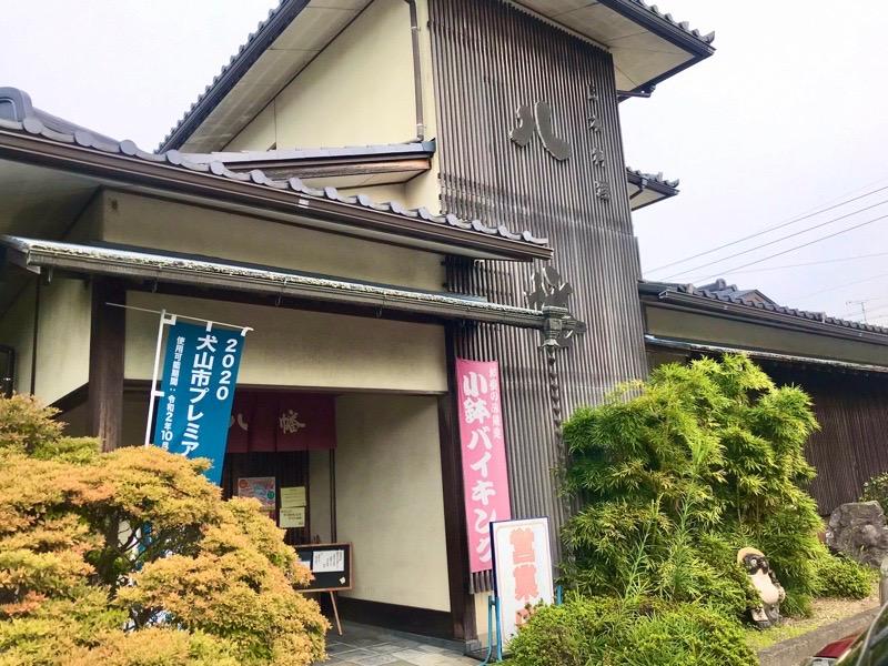 犬山市日本料理八幡