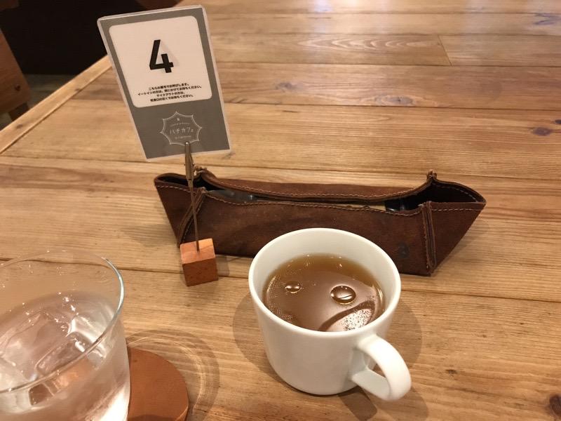 ハチカフェ スープ