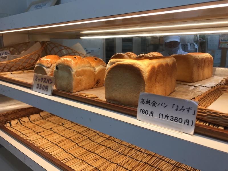 ブルーメン パン