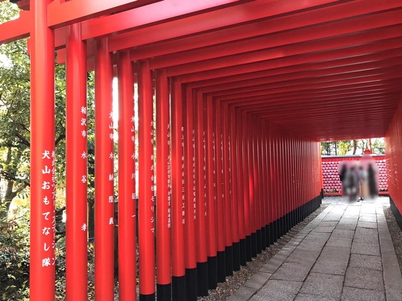国宝 犬山城7 三光稲荷神社