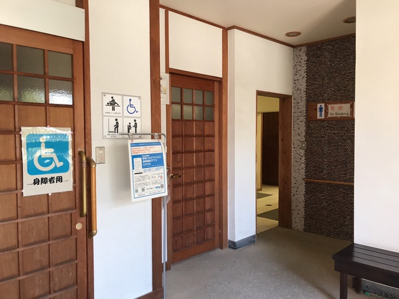 国宝 犬山城39 トイレ