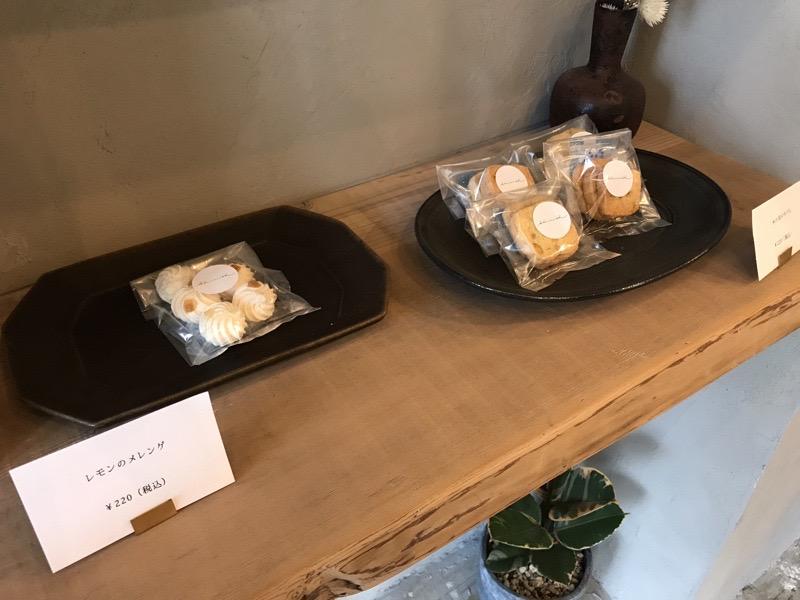 菓子屋shirushi11 しるし 焼き菓子 クッキー