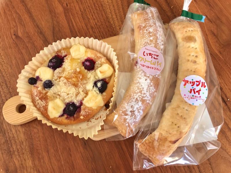 べーかりーたんぽぽ4 手作りパン アップルパイ
