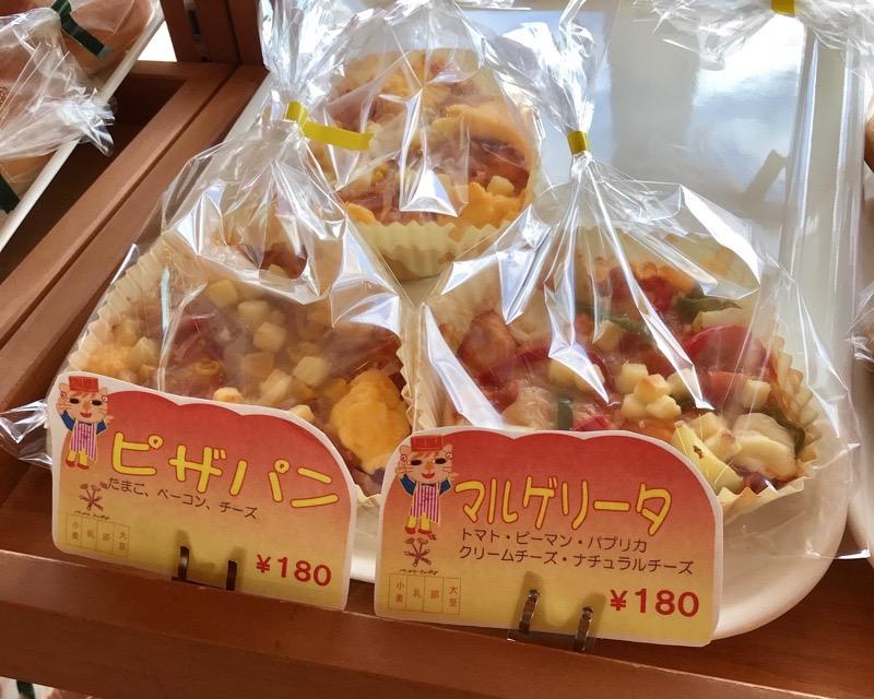 べーかりーたんぽぽ5 手作りパン