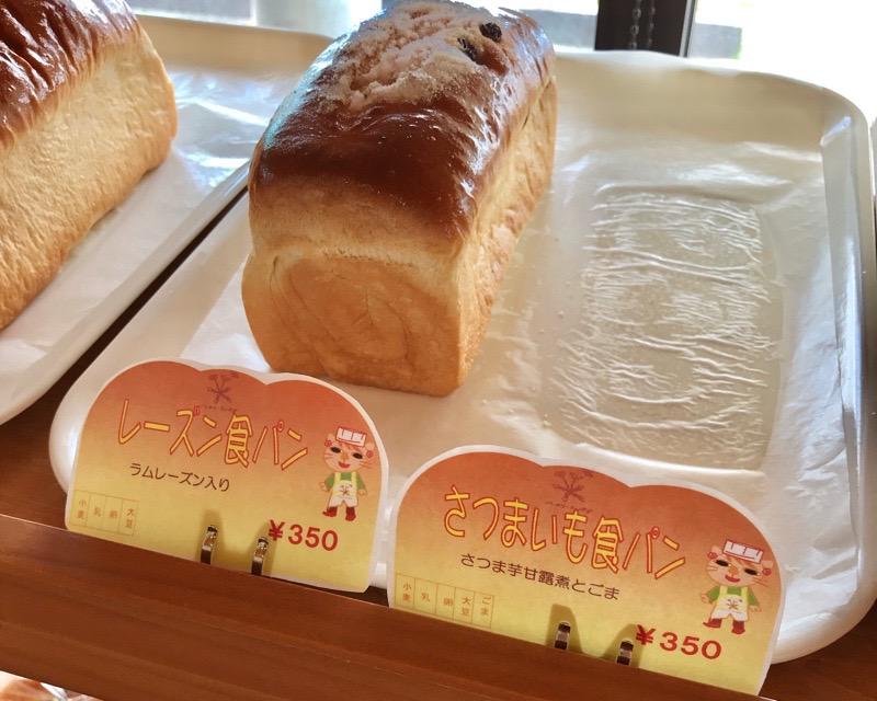 べーかりーたんぽぽ3 食パン