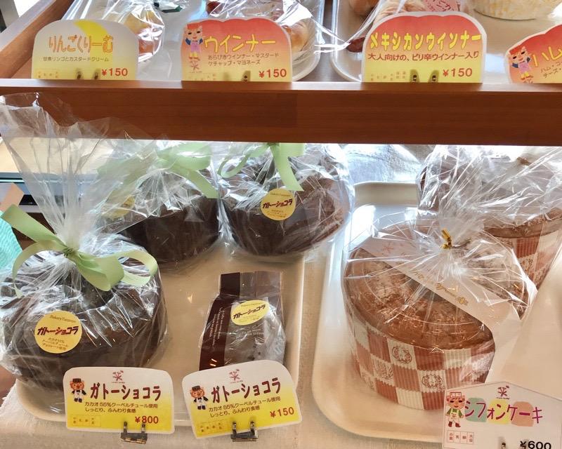 べーかりーたんぽぽ14 シフォンケーキ パン