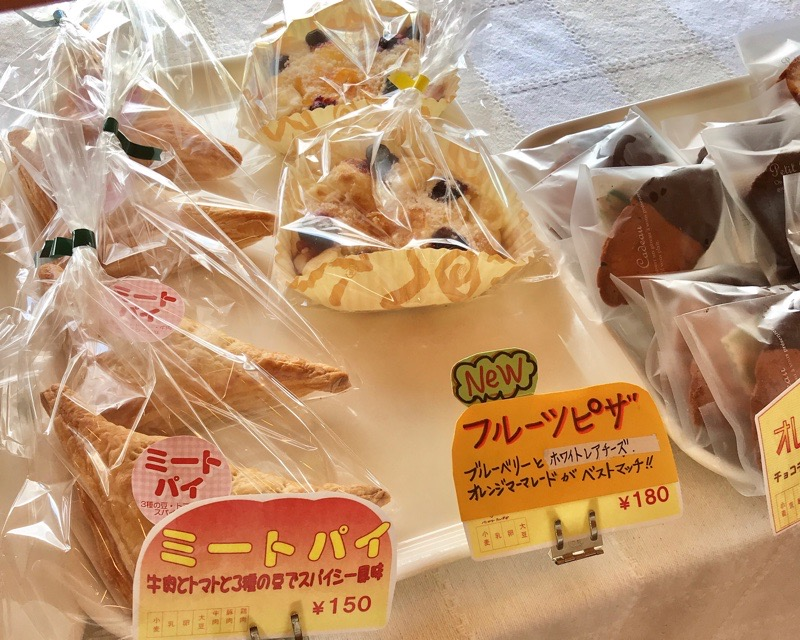 べーかりーたんぽぽ14 デザートパン