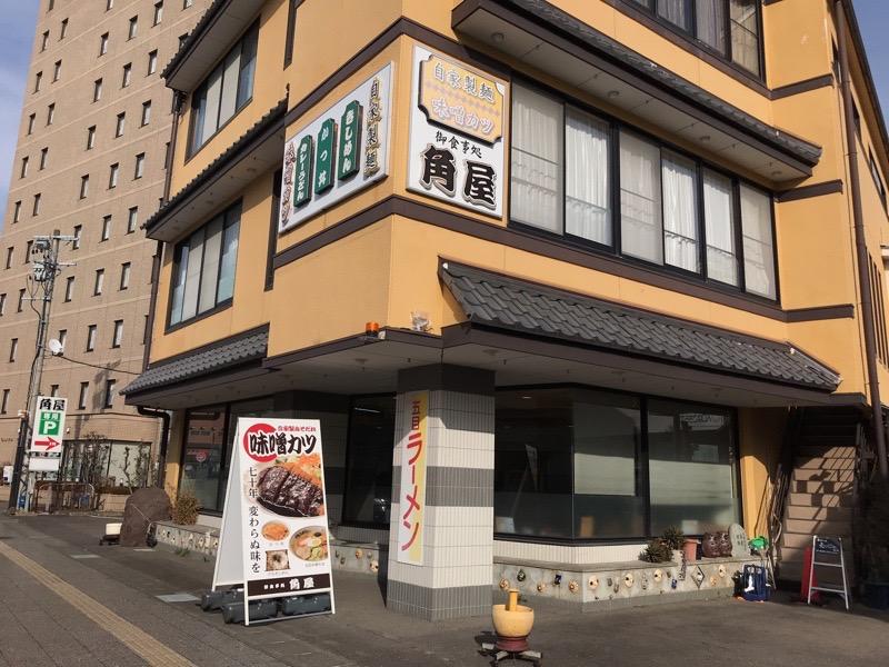 犬山 角屋11