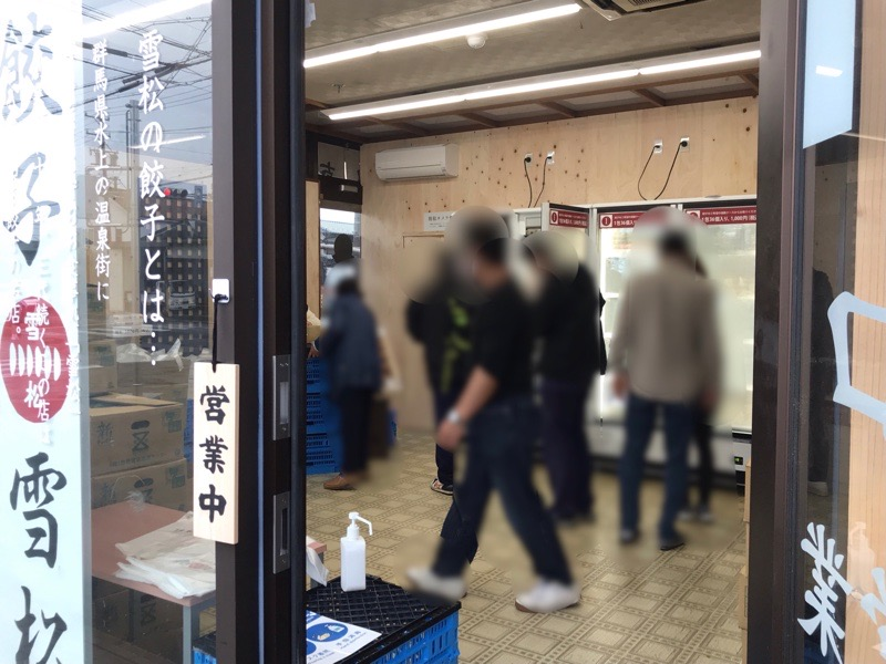 犬山 餃子 雪松 店内