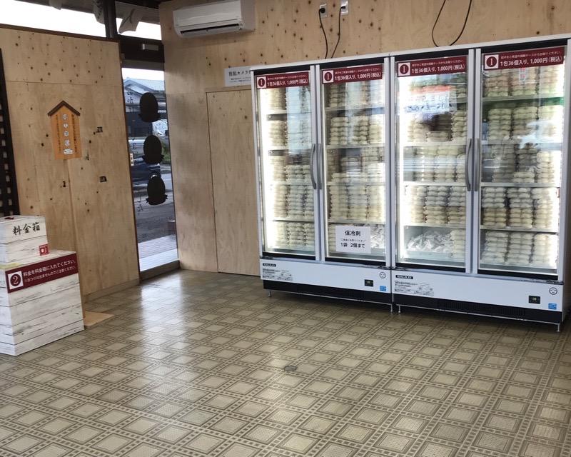 犬山 冷凍餃子 雪松 無人販売 テイクアウト