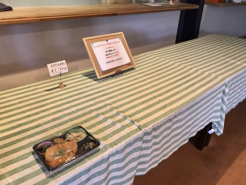 犬山 キッチンゼンゼン4 店内 お弁当