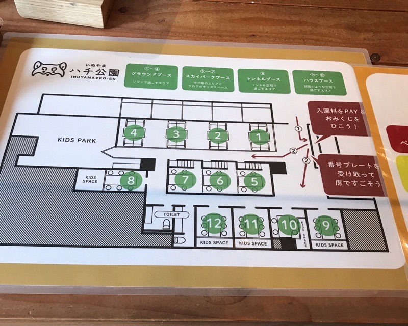 犬山 ハチ公園4 レンタルスペース 席