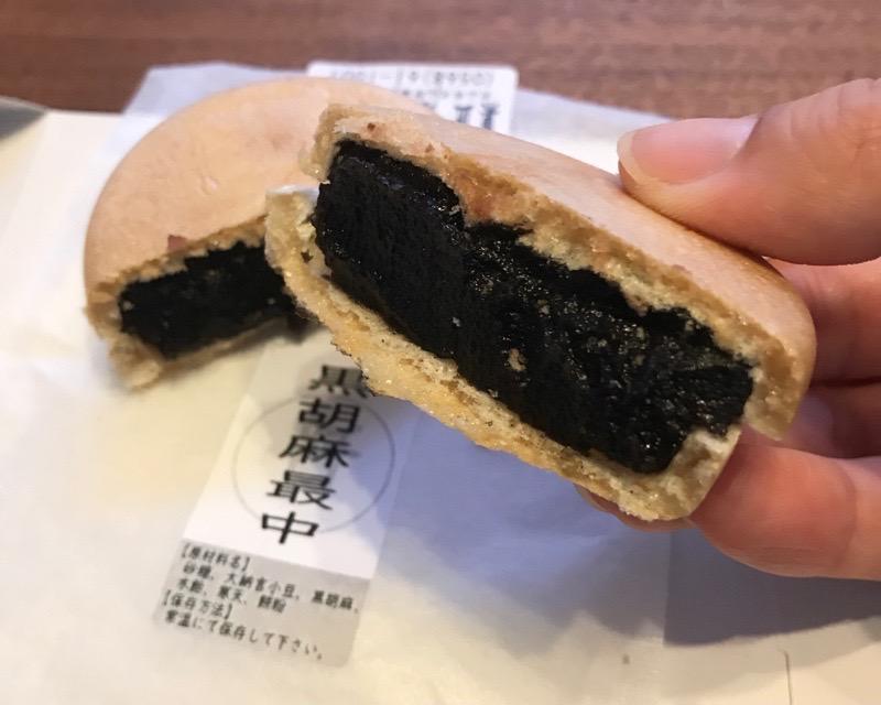 犬山 和菓子 若松屋阡壱15 黒胡麻最中