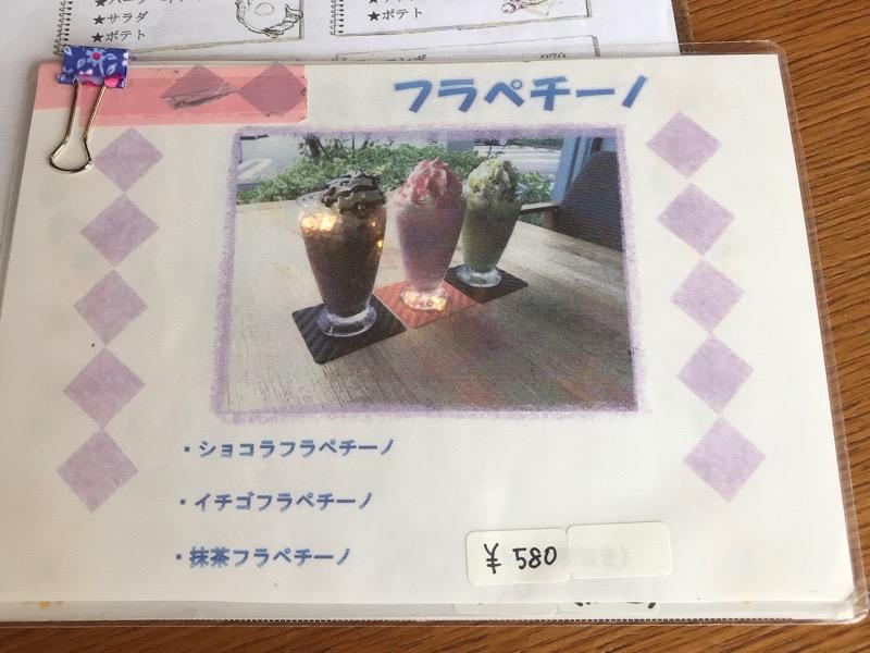 犬山 トナカフェ9 ドリンク メニュー