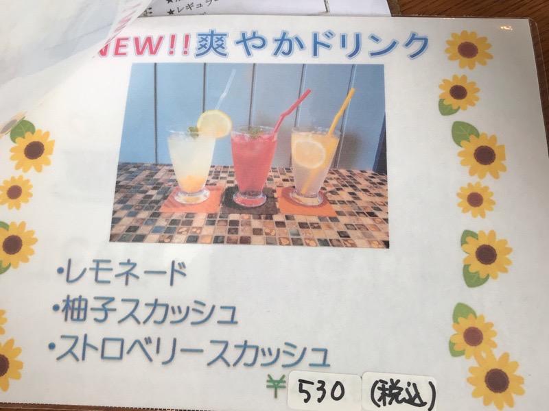 犬山 トナカフェ10 メニュー ドリンク