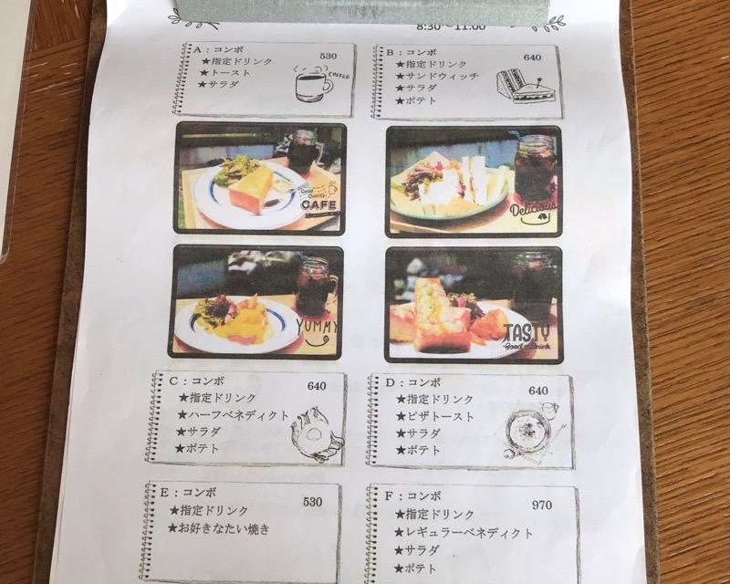 犬山 トナカフェ11 メニュー モーニング