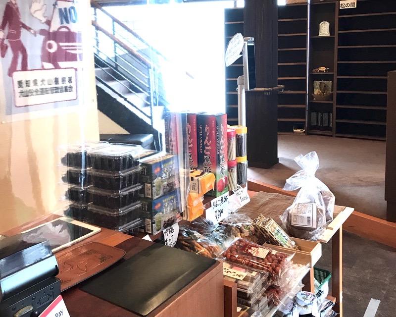 犬山 レストラン大安6 店内 二階