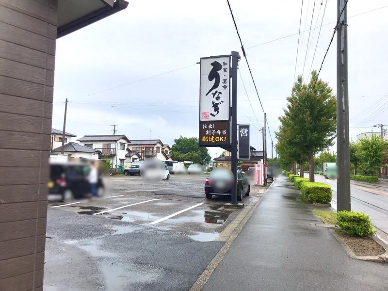 犬山 レストラン大安5 駐車場