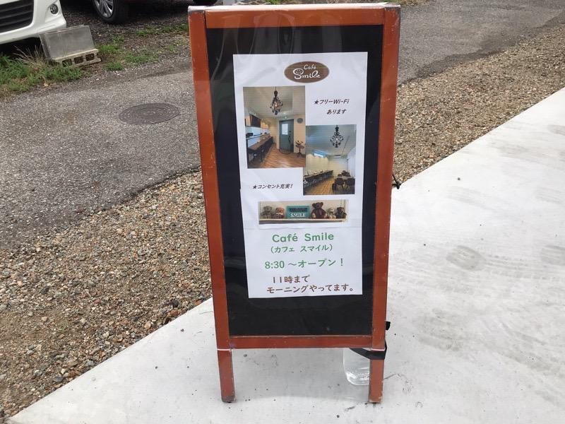 犬山 カフェスマイル10 羽黒  ワッフル モーニング