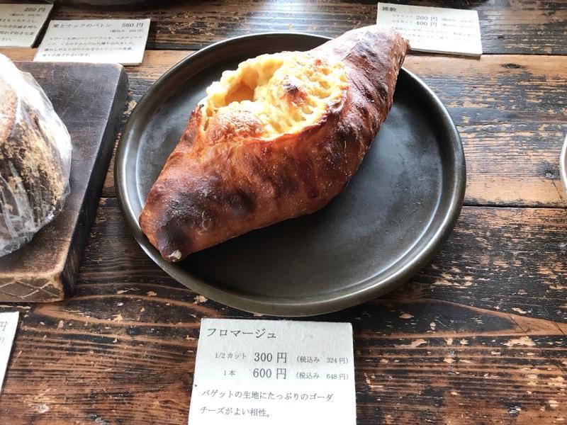 扶桑 犬山 ハード系 パン 二兎9