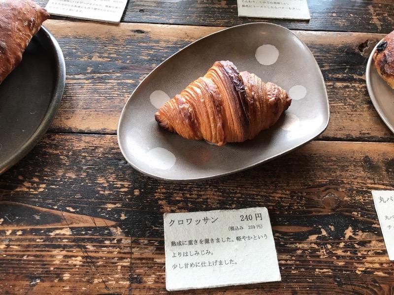扶桑 犬山 ハード系 パン 二兎8