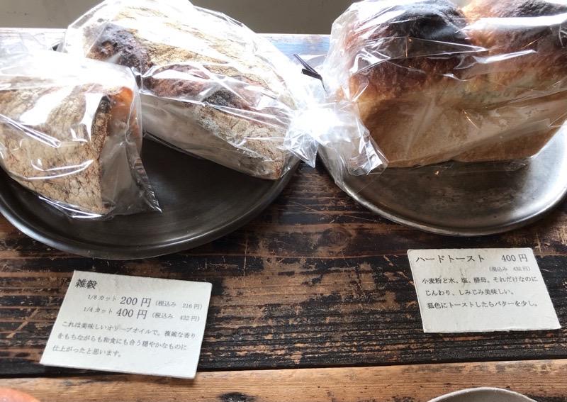 扶桑 犬山 ハード系 パン 二兎7
