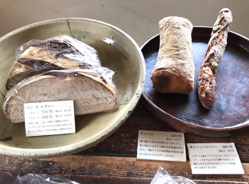 扶桑 犬山 ハード系 パン 二兎5 値段