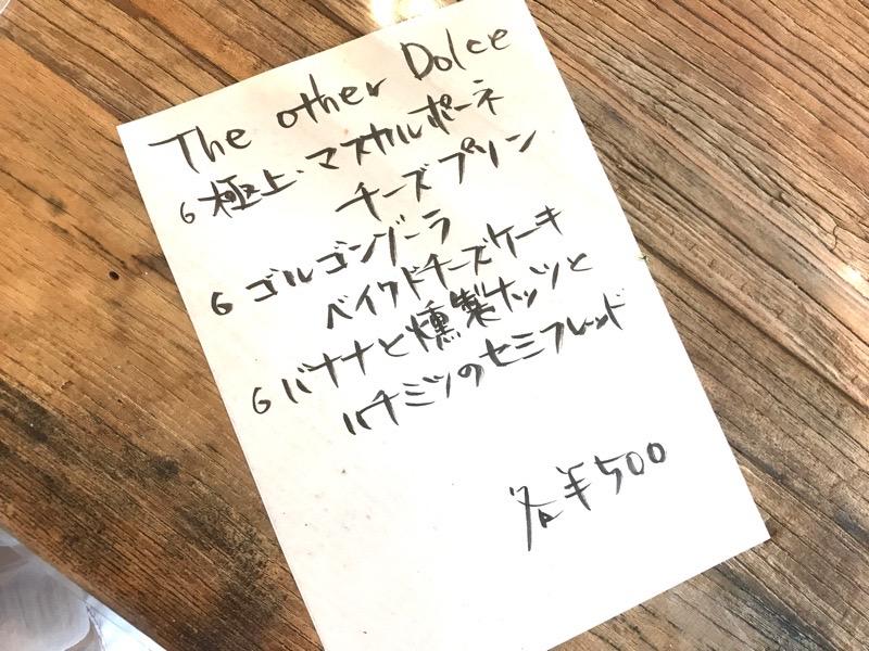 犬山 ランチ ボッコ BOCCO9 パスタ ピザ メニュー