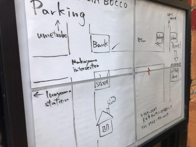犬山 ランチ ボッコ BOCCO2 駐車場 イタリアン