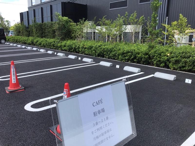 犬山 カフェ オムレット2 駐車場 ランチ