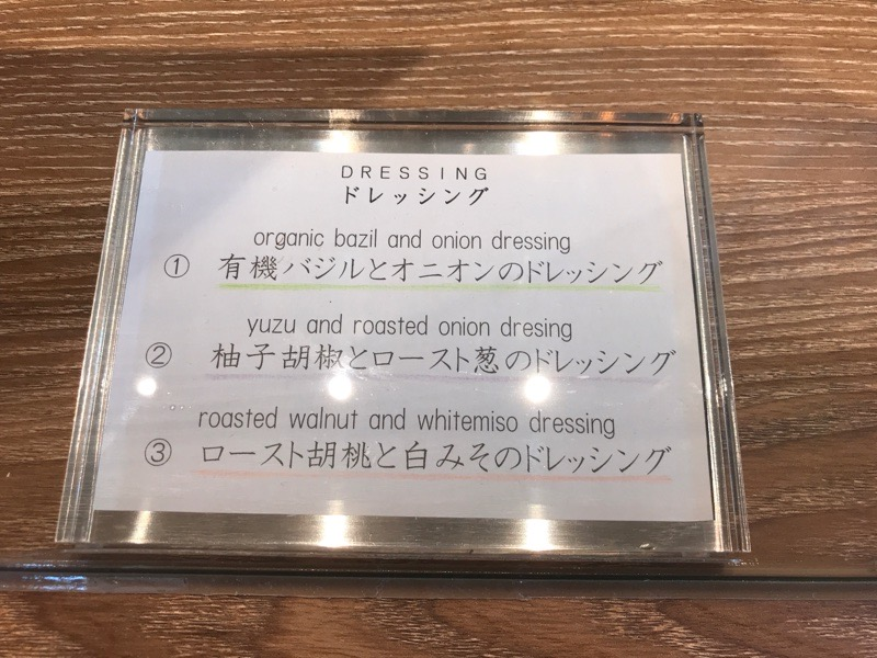 犬山 ランチ カフェ オムレット15 ドレッシング プレートランチ ドッグアイス
