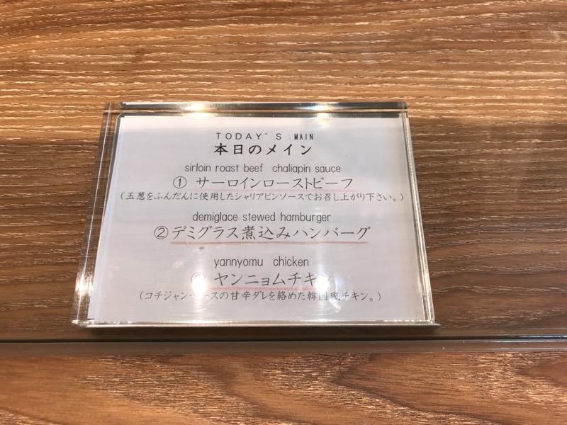 犬山 ランチ カフェ オムレット18 プレートランチ ドッグアイス メイン