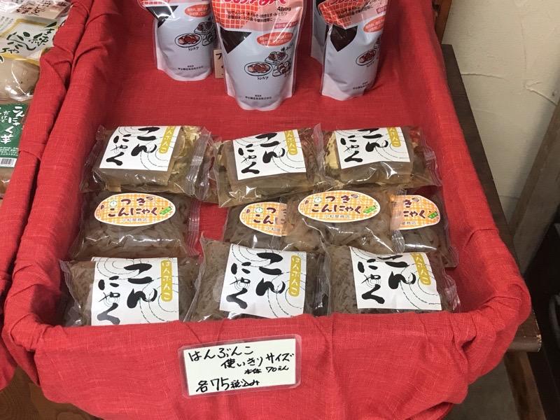 犬山 小松屋商店 手作りこんにゃく 1