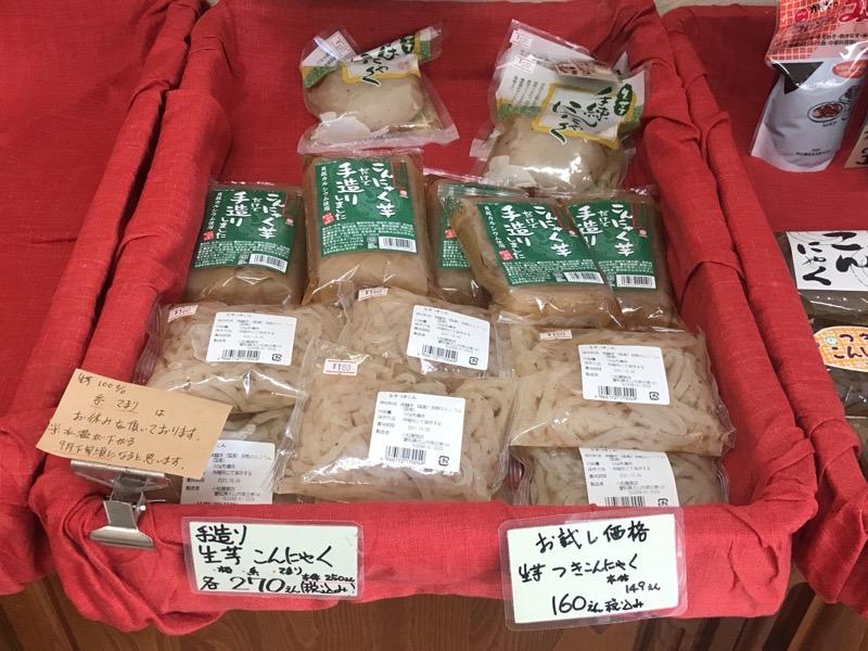 犬山 小松屋商店 手作りこんにゃく 2