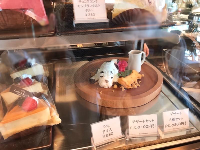 犬山 ランチ カフェオムレット22 ドックアイス 映え系スイーツ