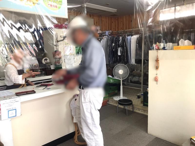 犬山 クリーニングアミ― 店内 Amie