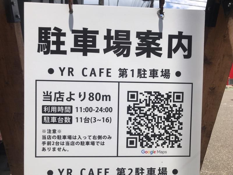 犬山 YRカフェ 駐車場 ランチ テイクアウト