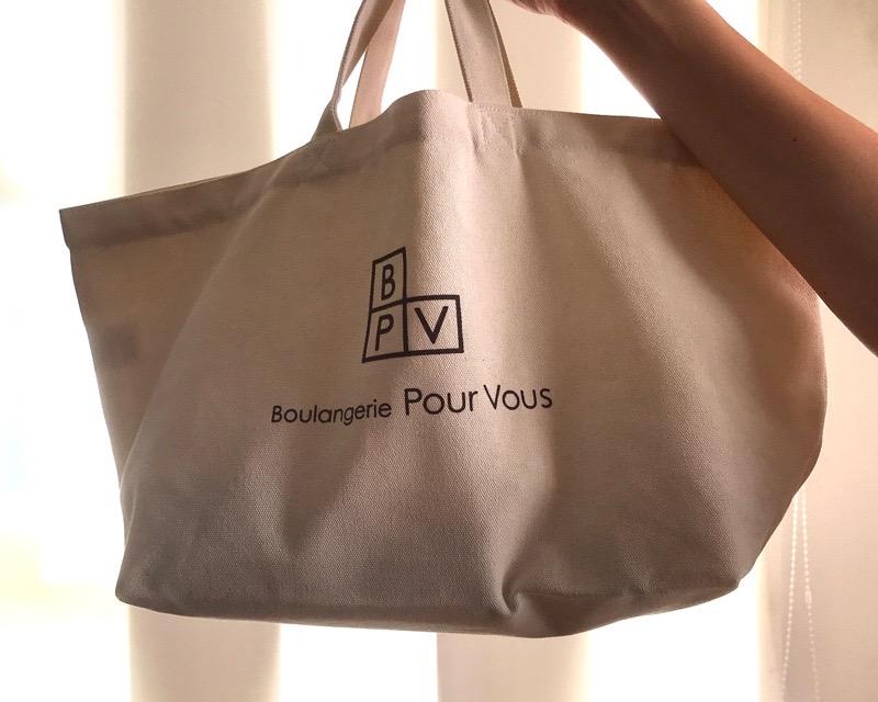 犬山駅 パン ブーランジェリープーブー オープン限定セット 限定バッグ