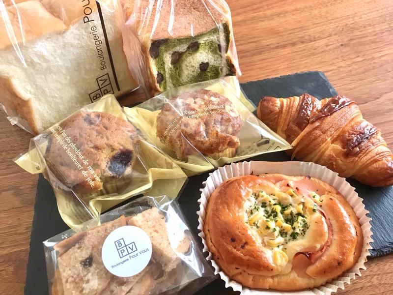犬山駅 パン ブーランジェリープーブー オープン限定セット サンドイッチ