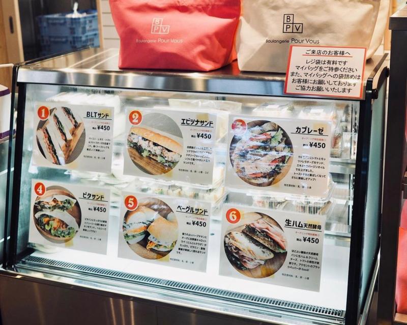 犬山駅 パン ブーランジェリープーブー サンドイッチ