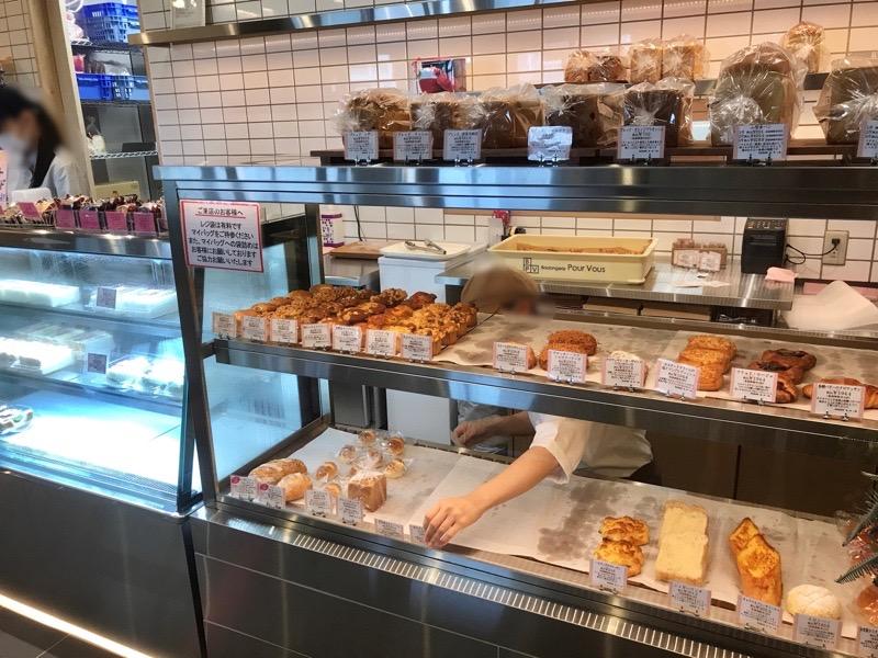 犬山 パン ブーランジェリープーブー 店内