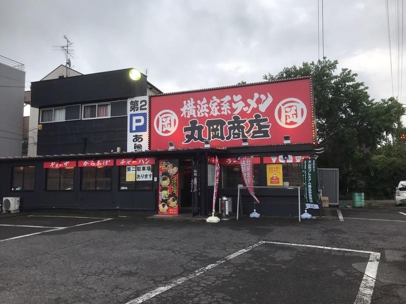 犬山 ラーメン 丸岡商店 駐車場
